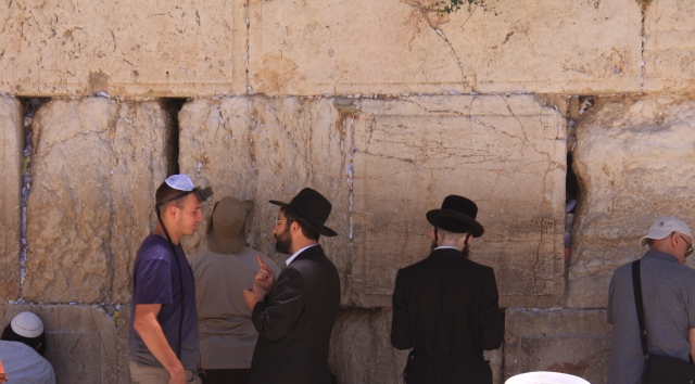 Western Wall - Version 2